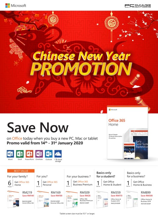 Chinese New Year Promotion @ Office